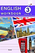 English workbook. Form 3 (Unit 5-9)