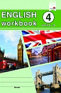 English workbook. Form 4 (Unit 6-9)
